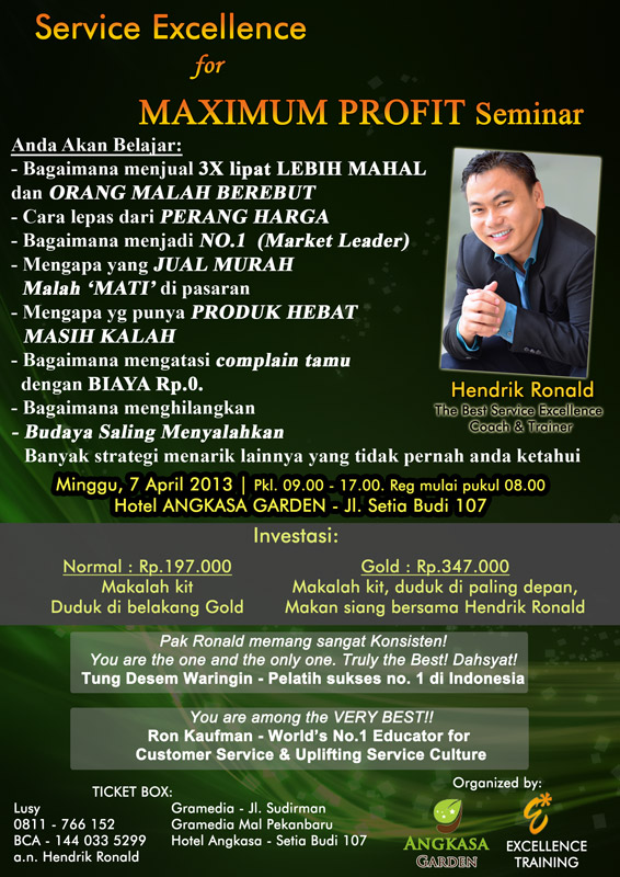 Brosur Seminar SE